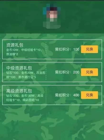 《血战长空》删档内测 首波福利礼包来袭