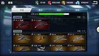 全球最全战机博物馆 《血战长空》图鉴系统