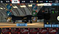 战力指数飙升《血战长空》手游装备培养玩法