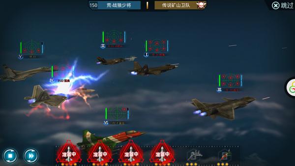 军工品质《血战长空》100%真实战机获军迷热捧