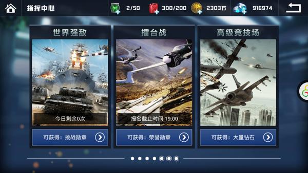 《血战长空》资深军迷初体验:战机真假难辨