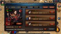 千人同屏PK《屠龙争霸》竞技玩法介绍