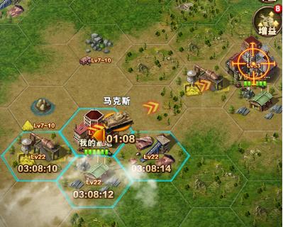 《雷霆战争》资源战争玩法介绍