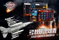 《血战长空》5.18日安卓全渠道首发公告