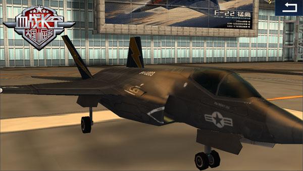 玩得就是空战 《血战长空》谱写战争传奇