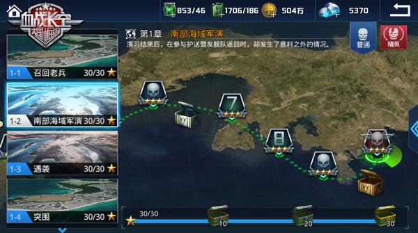 《血战长空》玩家初体验:为保卫南海而战