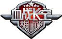 《血战长空》6月28日iOS 专服合服公告
