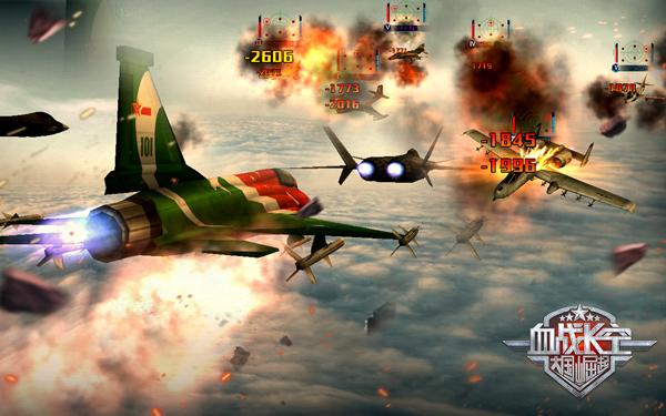 《血战长空》针锋对决PK 真实描摹战争激情