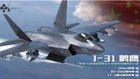 《血战长空》军事战报:歼-31火力咆哮不可小觑