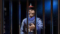 《我要做首辅》牢狱系统玩法介绍