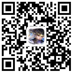 剑侠青云3D